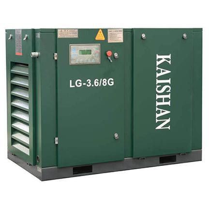 开山LG系列空压机