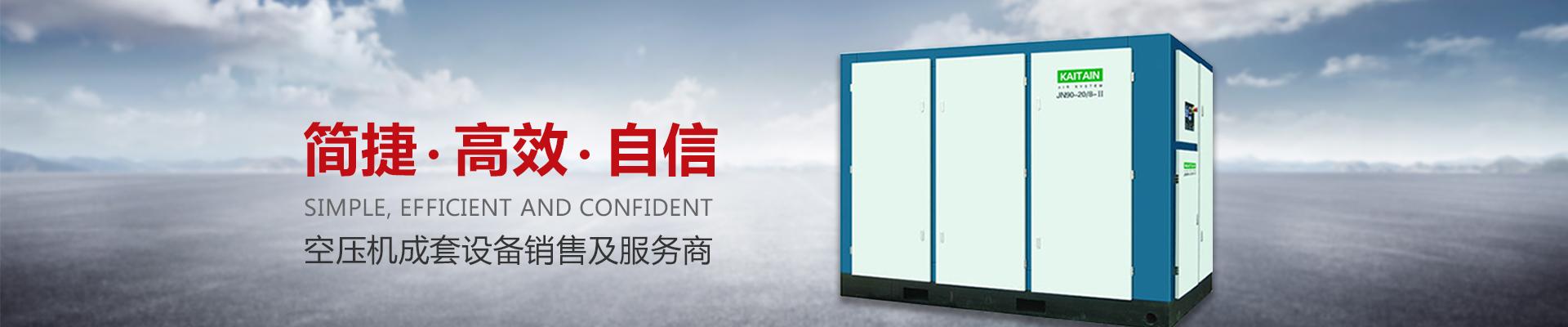 重庆永磁变频空压机维修